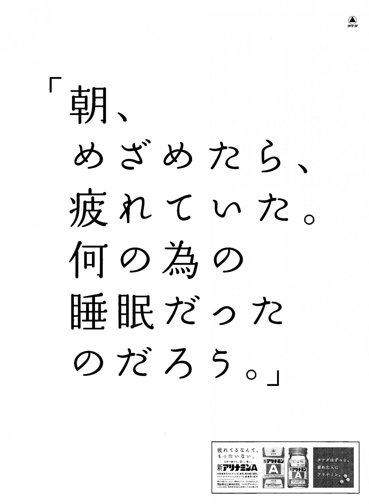 朝 体 文字 明 インスタ