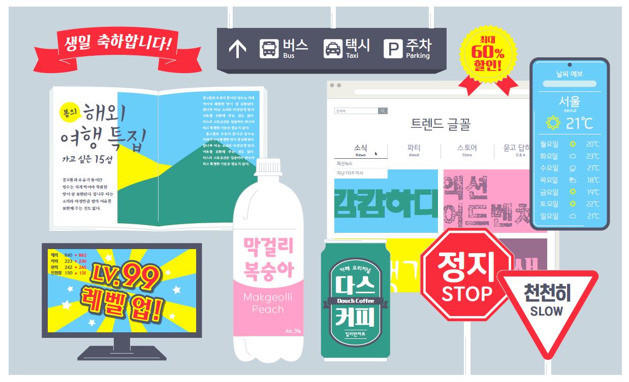 Us 韓国 ニュース